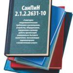 Документы и журналы